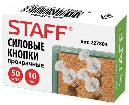 Силовые кнопки-гвоздики прозрачные Staff, 50 шт., в картонной коробке