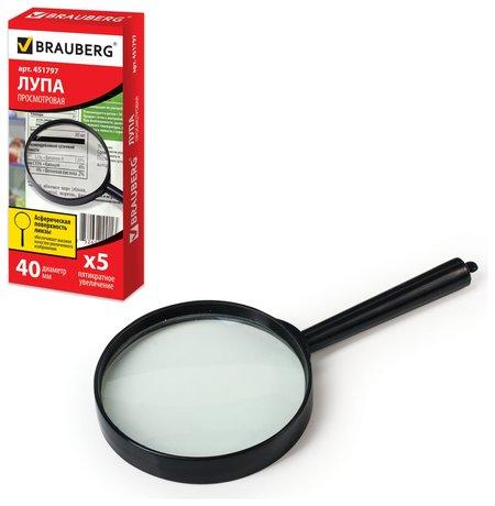 Лупа просмотровая Brauberg, диаметр 40 мм, увеличение 5  Brauberg