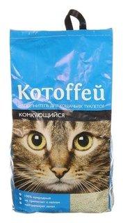 Наполнитель для кошачьих туалетов комкующийся, 4,8 л КотоFFей