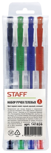 Ручки гелевые с грипом Staff, набор 4 шт., ассорти, узел 0,5 мм, линия письма 0,35 мм  Staff