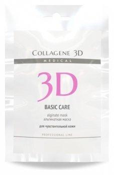 Альгинатная маска для лица и тела Basic Care с розовой глиной