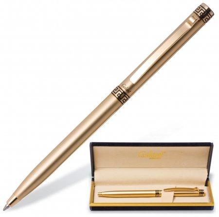 Ручка подарочная шариковая Ingrid  Galant