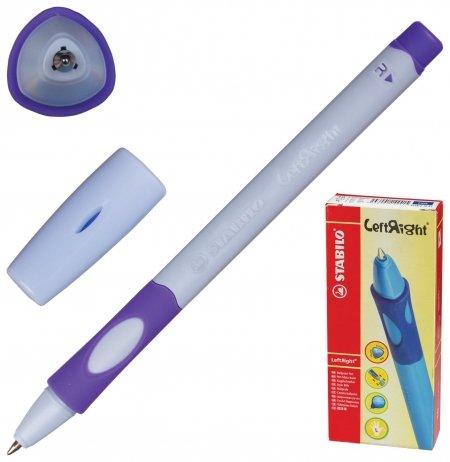 Ручка шариковая для правшей Leftright  Stabilo
