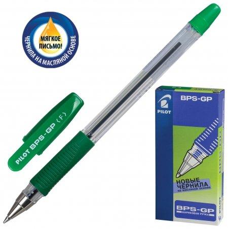 Ручка шариковая масляная с грипом зеленая, узел 0,7 мм, линия письма 0,32 мм Bps-gp  Pilot