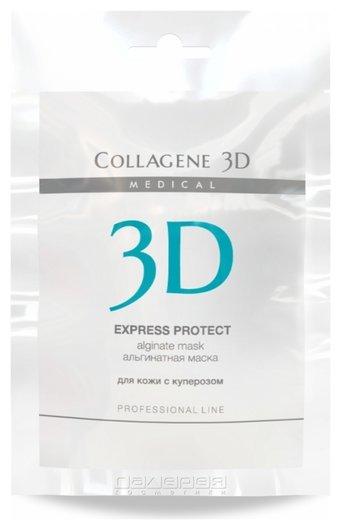 Альгинатная маска для лица и тела Express Protect с экстрактом виноградных косточек  Medical Collagene 3D