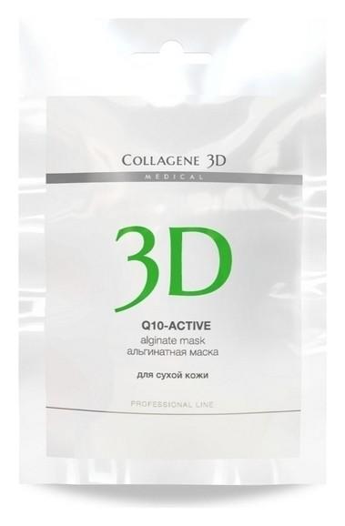 Альгинатная маска для лица и тела Q10-Active с маслом арганы и коэнзимом Q10  Medical Collagene 3D
