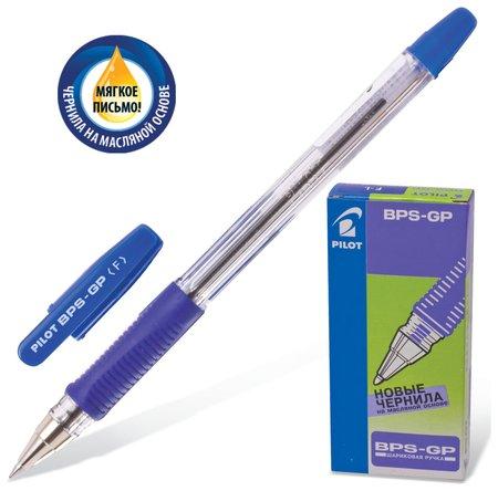 Ручка шариковая масляная с грипом, узел 0,7 мм, линия письма 0,32 мм Bps-gp  Pilot