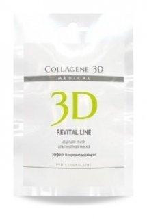 Альгинатная маска для лица и тела Revital Line с протеинами икры  Medical Collagene 3D