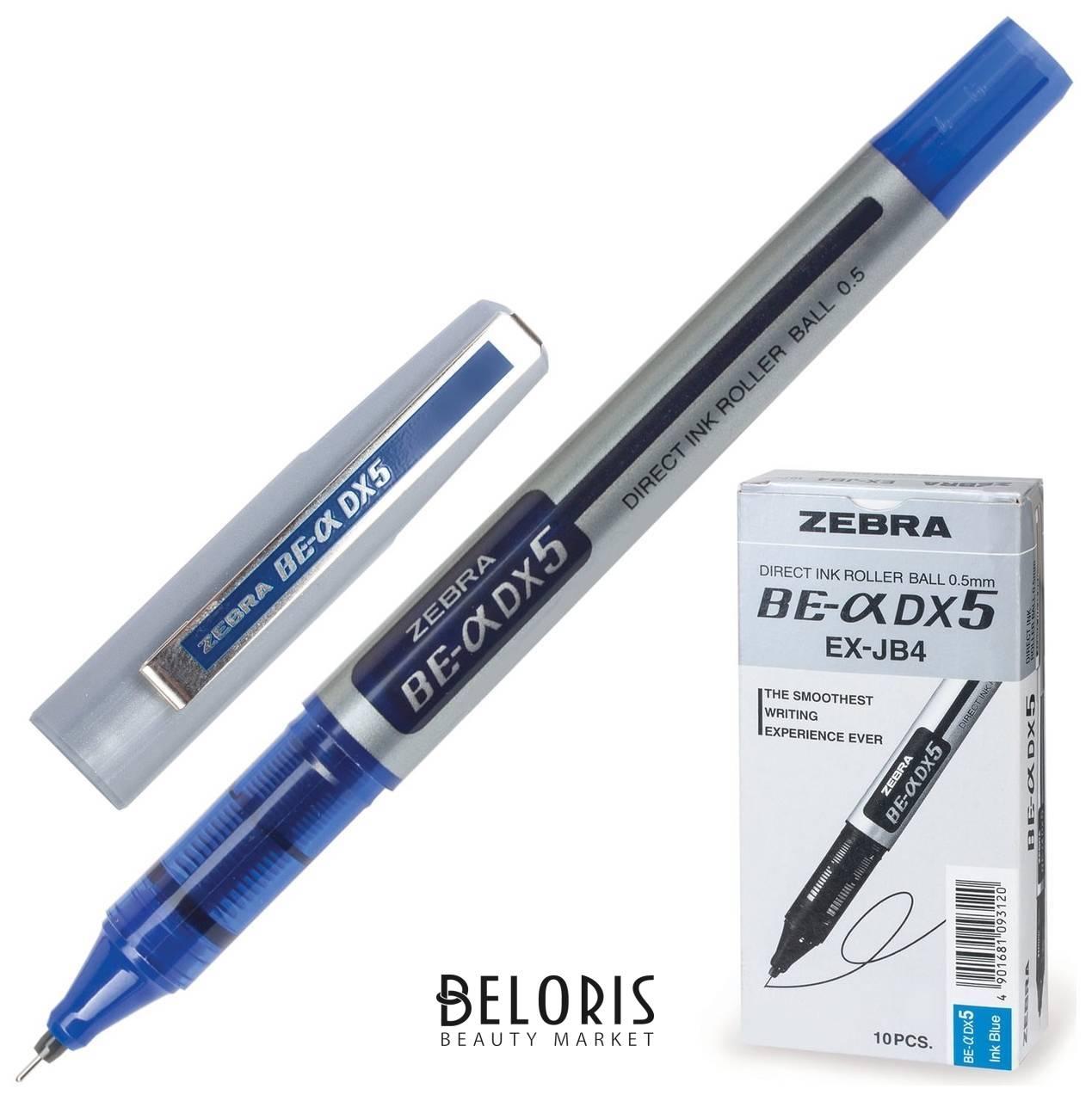 Ручка-роллер Zebra Zeb-roller Dx5, синяя, корпус серебристый, узел 0,5 мм, линия письма 0,3 мм  Zebra