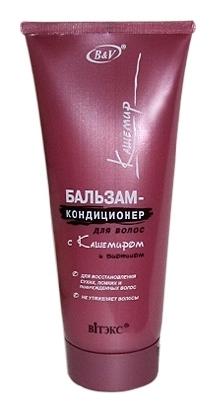 Бальзам-кондиционер для волос с кашемиром и биотином  Белита - Витекс