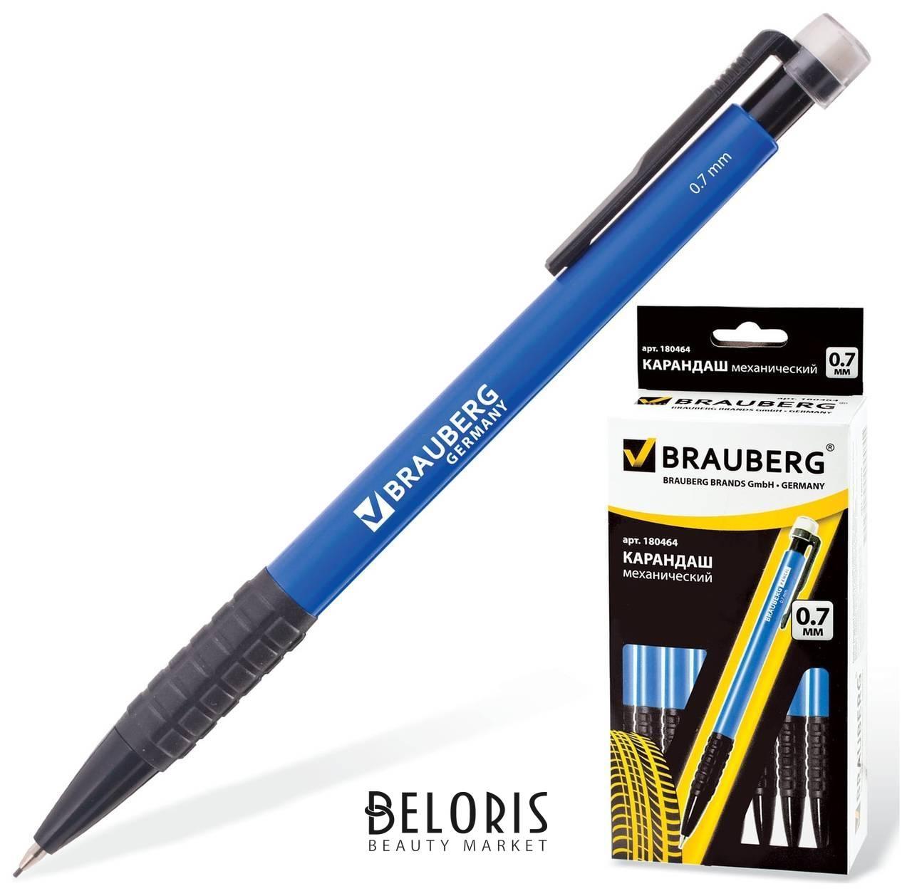 Карандаш механический Brauberg Comfort, корпус синий, резиновый грип, ластик, 0,7 мм Brauberg