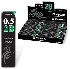 "Грифели запасные Brauberg, комплект 20 шт., ""Black Jack"" Hi-polymer, 2B, 0,5 мм  Brauberg"