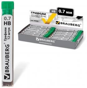 """Грифели запасные Brauberg, комплект 12 шт., """"Hi-polymer"""", HB, 0,7 мм"""