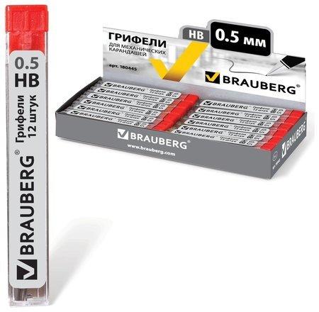 "Грифели запасные Brauberg, комплект 12 шт., ""Hi-polymer"", HB, 0,5 мм  Brauberg"