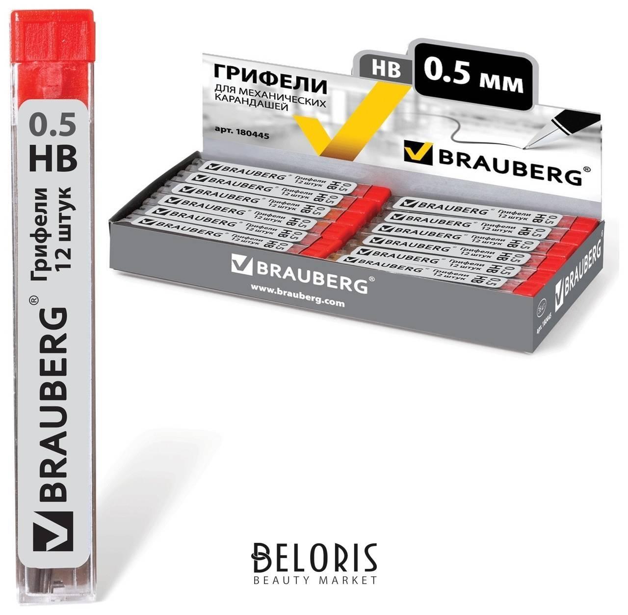 Грифели запасные Brauberg, комплект 12 шт., Hi-polymer, HB, 0,5 мм Brauberg