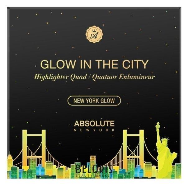 Палетка для макияжа Glow In The City New York Glow Absolute New York