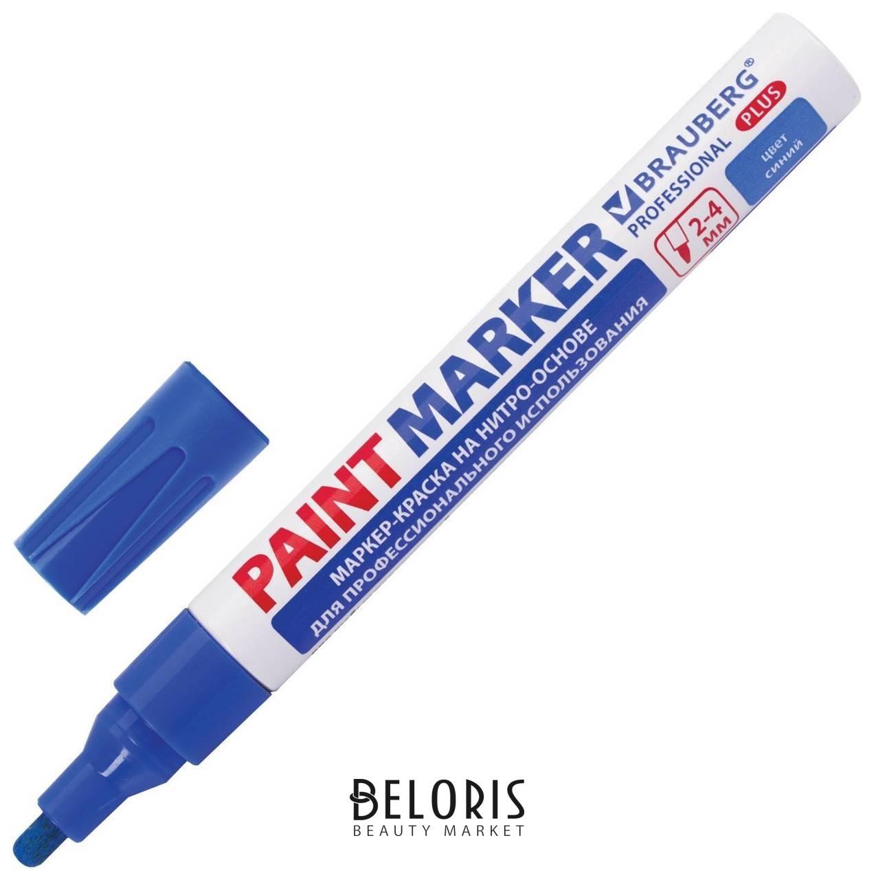 Маркер-краска лаковый (Paint Marker) 4 мм, синий, нитро-основа, алюминиевый корпус, Brauberg Professional Plus Brauberg