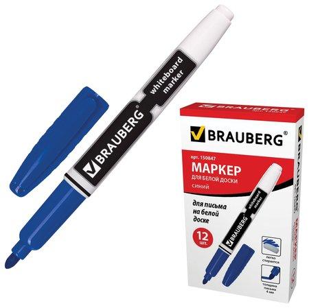 Маркер для доски Brauberg, синий, с клипом, эргономичный корпус, круглый наконечник, 4 мм  Brauberg