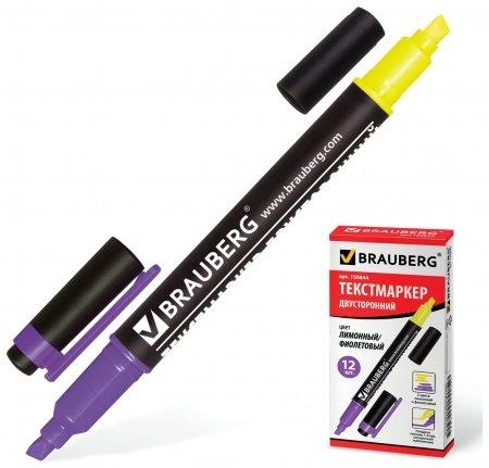 Текстовыделитель двусторонний, желтый/фиолетовый Brauberg