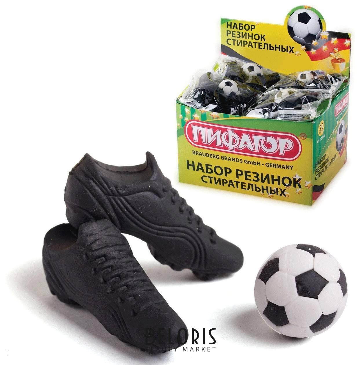 Набор ластиков фигурных пифагор Футбол, 3 шт., форма и цвет ассорти, термопластичная резина Пифагор