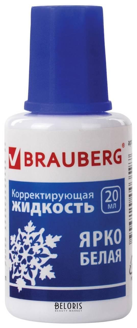 Корректирующая жидкость Brauberg, быстросохнущая, спиртовая, ярко-белая, с кисточкой Brauberg