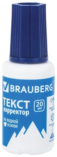 Корректирующая жидкость Brauberg на водной основе, с кисточкой  Brauberg