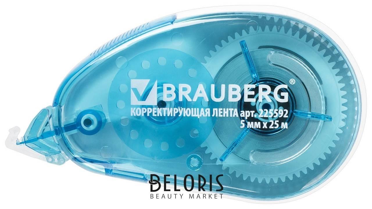 Корректирующая лента Brauberg Maxi, увеличенная длина 5 мм х 25 м, белый/синий корпус, блистер Brauberg