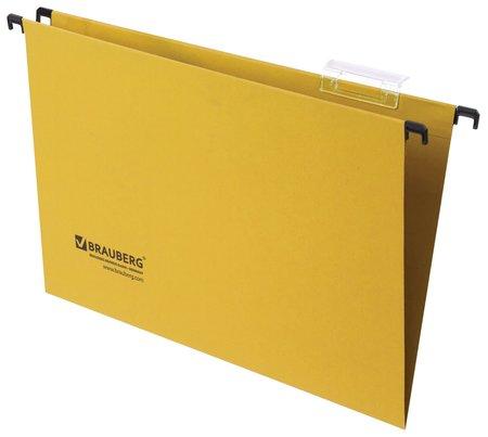 Подвесные папки А4/Foolscap (406х245 мм), до 80 листов, комплект 10 шт., желтые, картон, Brauberg  Brauberg