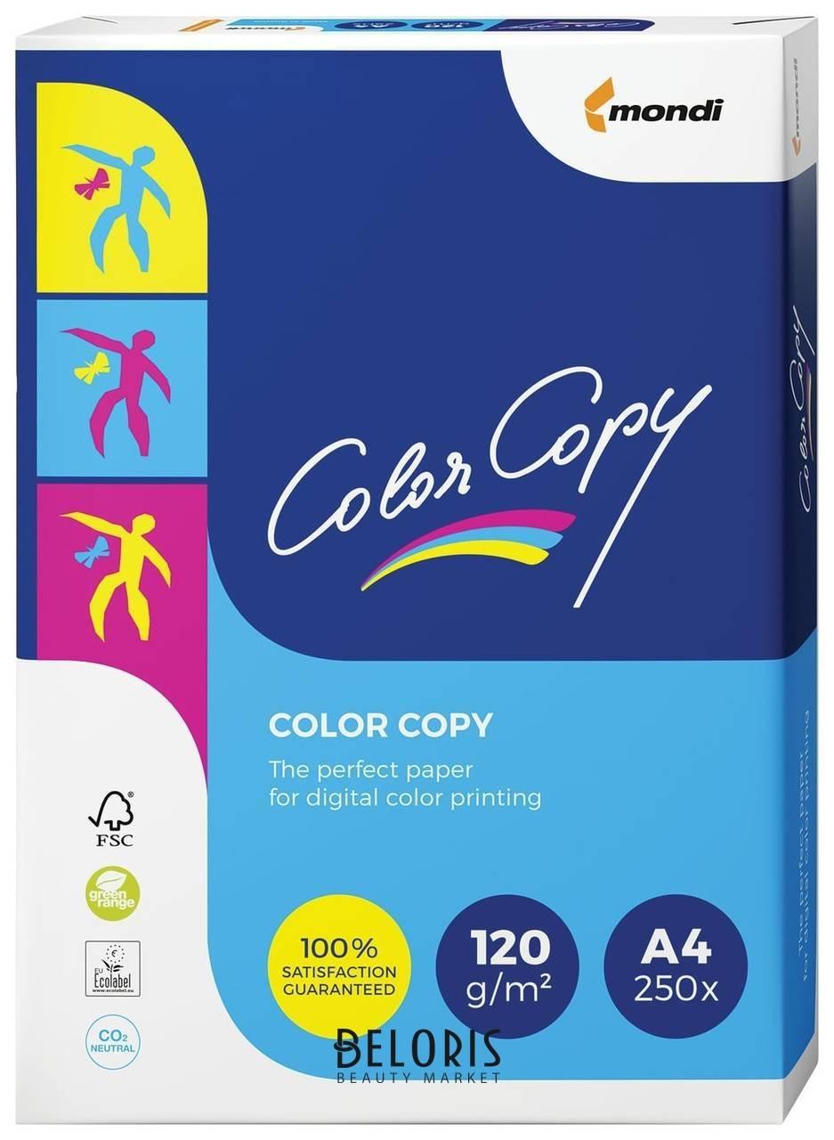 Бумага COLOR COPY, А4, 120 г/м2, 250 листов, для полноцветной лазерной печати, А++, Австрия, 161% (CIE) Color copy