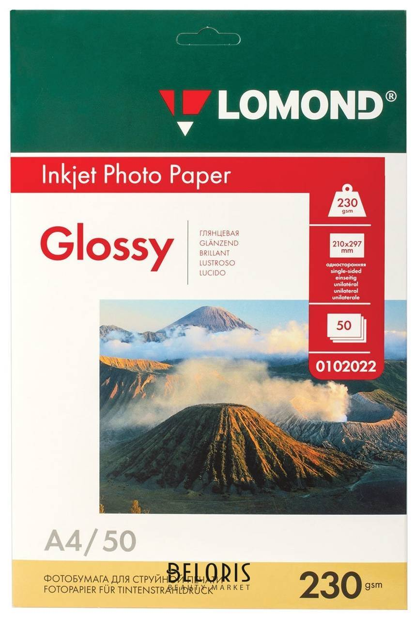 Фотобумага для струйной печати, А4, 230 г/м2, 50 листов, односторонняя глянцевая, LOMOND Lomond