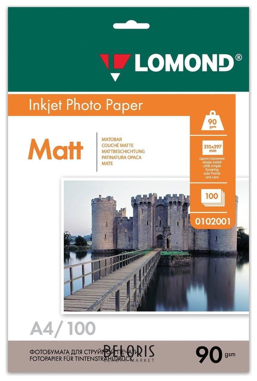Фотобумага для струйной печати, A4, 90 г/м2, 100 листов, односторонняя матовая, LOMOND Lomond