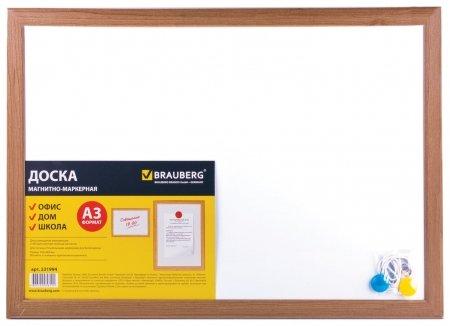 Доска магнитно-маркерная А3 (342х484 мм), Brauberg  Brauberg
