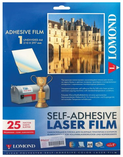 Пленка Lomond для черно-белых и цветных лазерных принтеров, самоклеящаяся, прозрачная, 80 мкм, А4, 25 шт.  Lomond