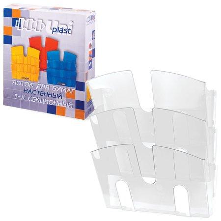 Подставка настенная для рекламных материалов вертикальная (290х215х32 мм), А4, 3 отделения, прозрачная  Унипласт