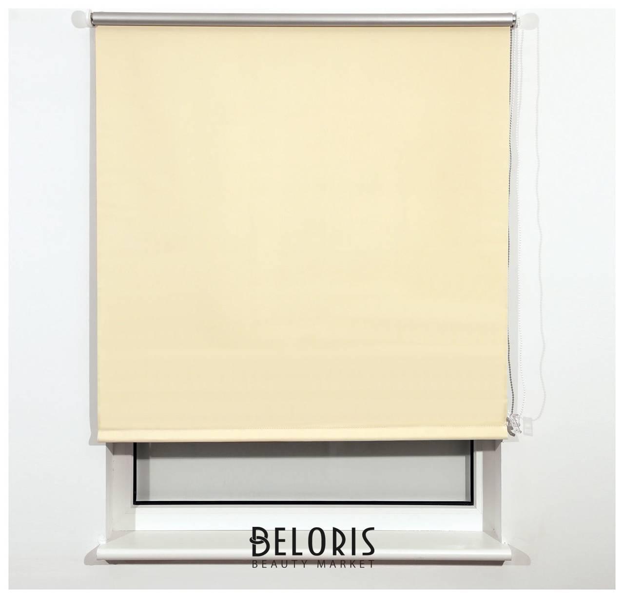 Штора рулонная светонепроницаемая (Блэкаут) Brabix 140х175 см, кремовый/серебро Brabix