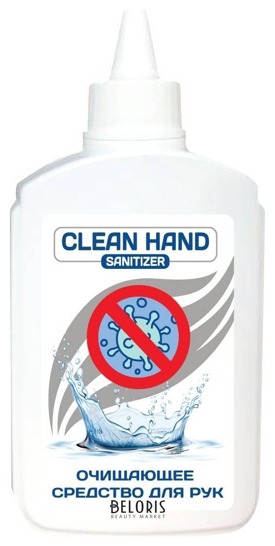 Очищающее средство для рук Чистые руки Clean & Care - Чистота & Забота Green Planet