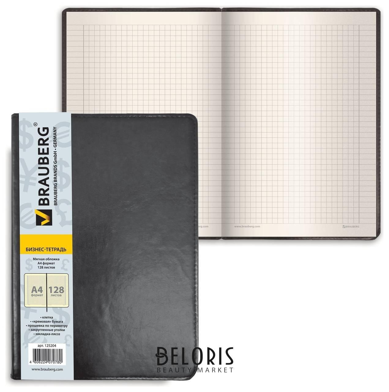 Блокнот большой формат (200х252 мм) А4, BRAUBERG Income, 128 л., гладкий кожзаменитель, клетка, черный Brauberg