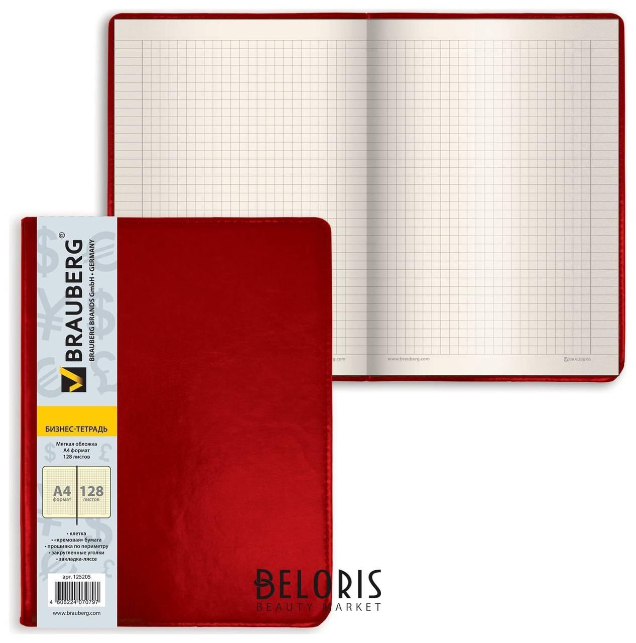 Блокнот большой формат (200х252 мм) А4, Brauberg Income, 128 л., гладкий кожзаменитель, клетка, красный Brauberg