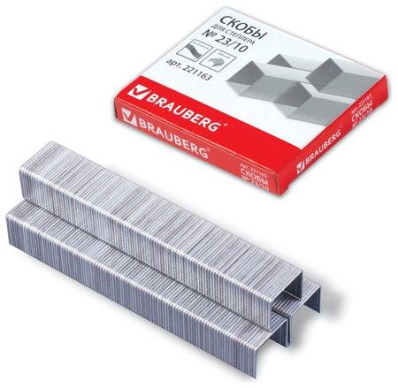 Скобы для степлера №23/10, 1000 штук, Brauberg, до 50 листов  Brauberg