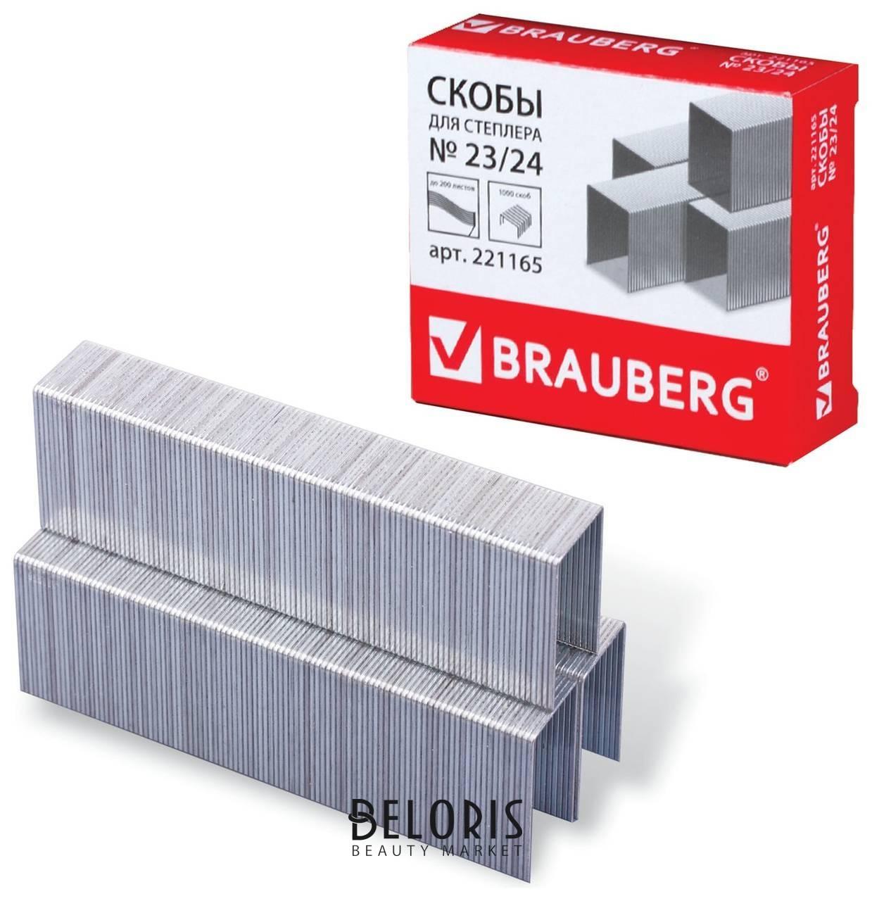 Скобы для степлера №23/24, 1000 штук, сверхпрочные, до 200 листов, Brauberg Brauberg
