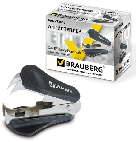 """Антистеплер для скоб № 10 и № 24/6, Brauberg """"Original"""", черный  Brauberg"""
