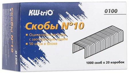 Скобы для степлера №10, 1000 штук, Kw-trio, до 20 листов   Kw-trio