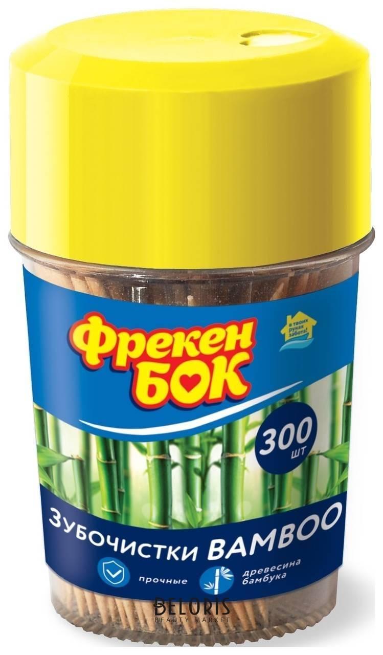 Зубочистки Бамбуковые Фрекен БОК