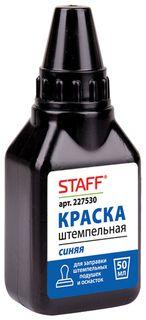 Краска штемпельная Staff, синяя, на водно-спиртовой основе  Staff