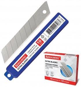 Лезвия для ножей 18 мм Brauberg, комплект 10 шт., толщина лезвия 0,5 мм, в пластиковом пенале  Brauberg