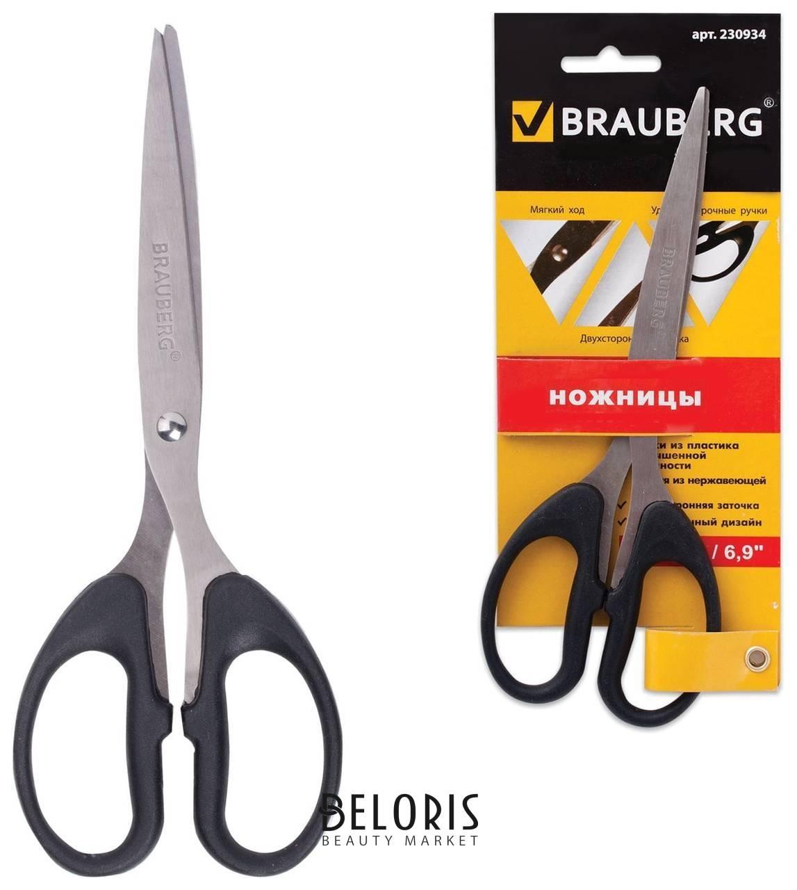 Ножницы Classic классической формы чёрные 2-х сторонняя заточка Brauberg