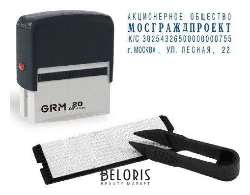 Штамп самонаборный 4-строчный, размер оттиска 38х14 мм, синий без рамки, GRM 20, кассы в комплекте Grm