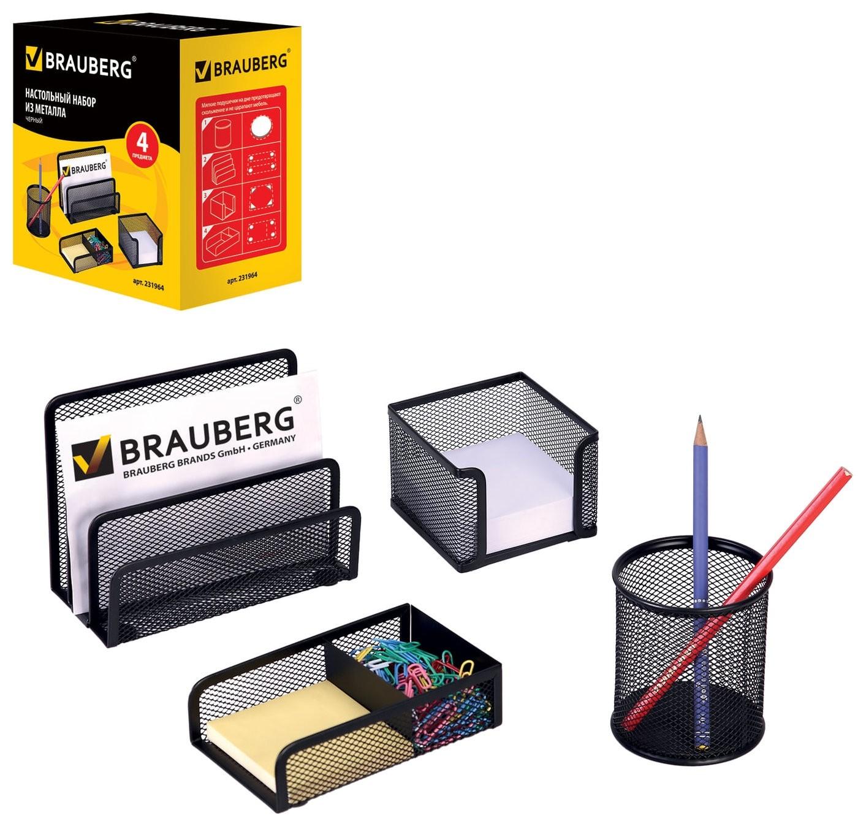 """Настольный набор из металла Brauberg """"Germanium"""", 4 предмета, черный  Brauberg"""