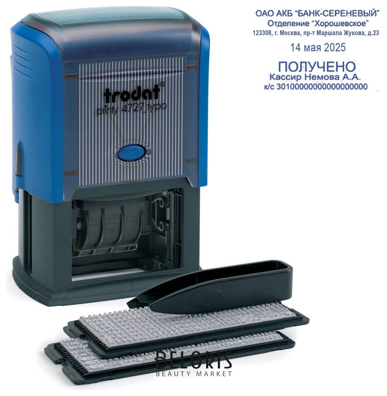Датер самонаборный, 6 строк+дата, оттиск 60х40 мм, синий, Trodat 4727, кассы в комплекте Trodat