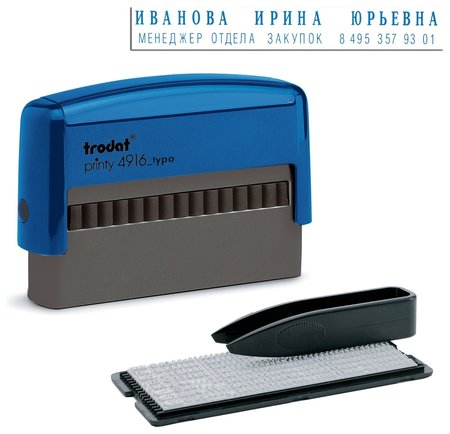 Штамп самонаборный 2-строчный, размер оттиска 70х10 мм, синий без рамки, Trodat 4916DB, кассы в комплекте  Trodat